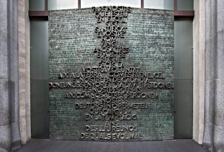 puerta entrada moderna